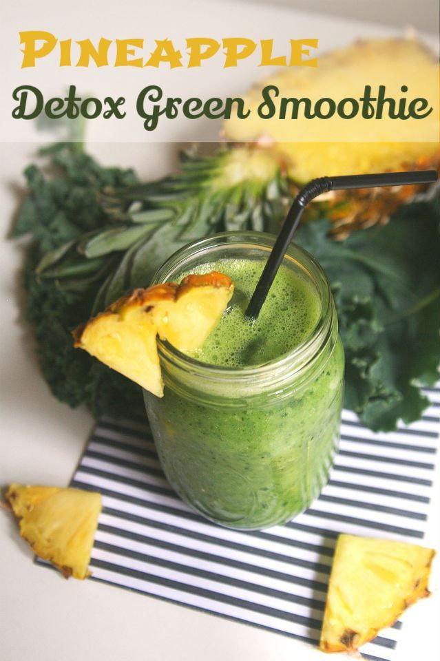 Pineapple Detox Green Smoothie is packed with vitamins, antioxidants, and all that good stuff! It sure did not look pretty, but, I did it.  My sisters have been telling me about Jillian Michaels' e...