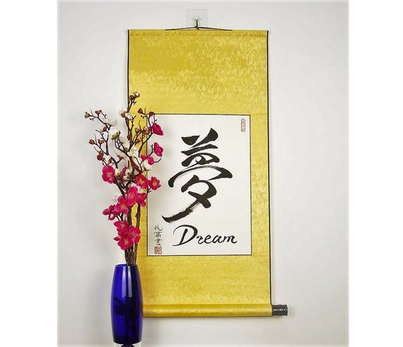 Cool Wall Art Japanese Calligraphy Japanese Wall Scroll