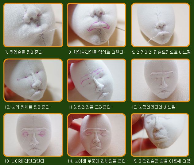 How to needle sculpt a dolls face. Not in English, bit the pictures are very helpful. Need to zoom / expand them to see close up.