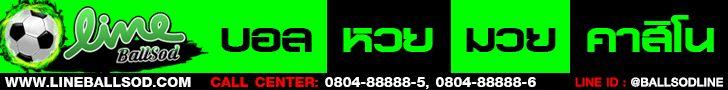 Live CH120: Dolce Sport 1 Romania (TV Online)