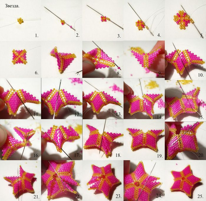 stella MK puffy star pattern made by folding square shapes and joining