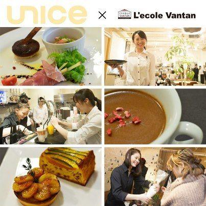 【レコールバンタン】代官山の人気カフェ「UNICE」にて、クリスマス限定メニューをご提供!