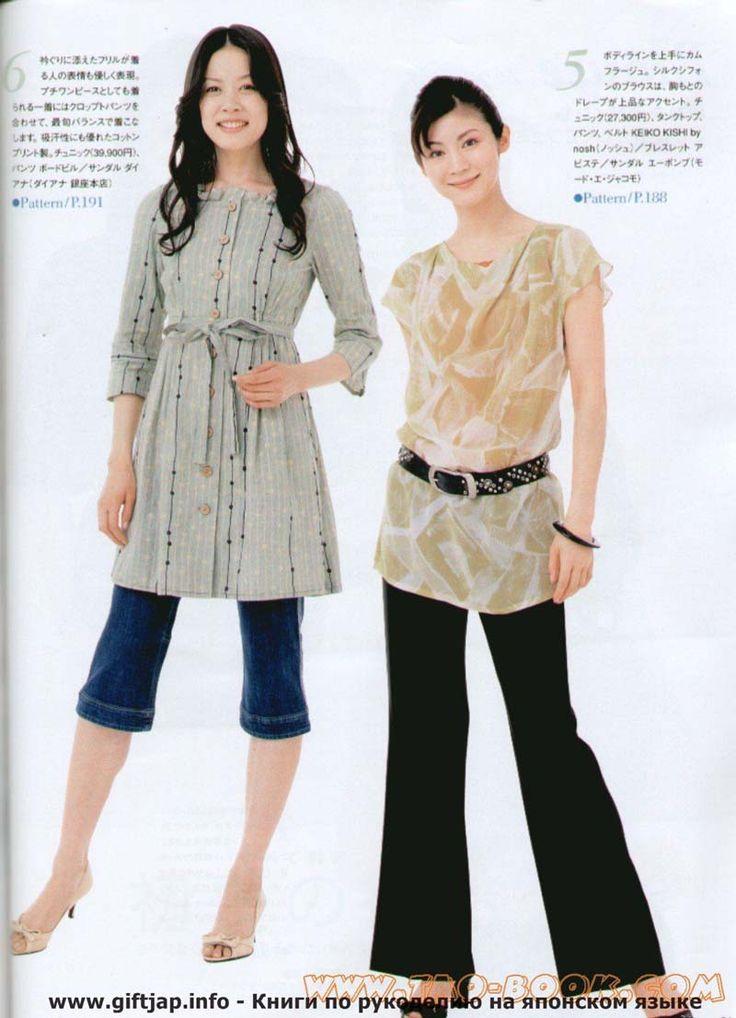 giftjap.info - Интернет-магазин | Japanese book and magazine handicrafts - MRS STYLE BOOK 5-2007
