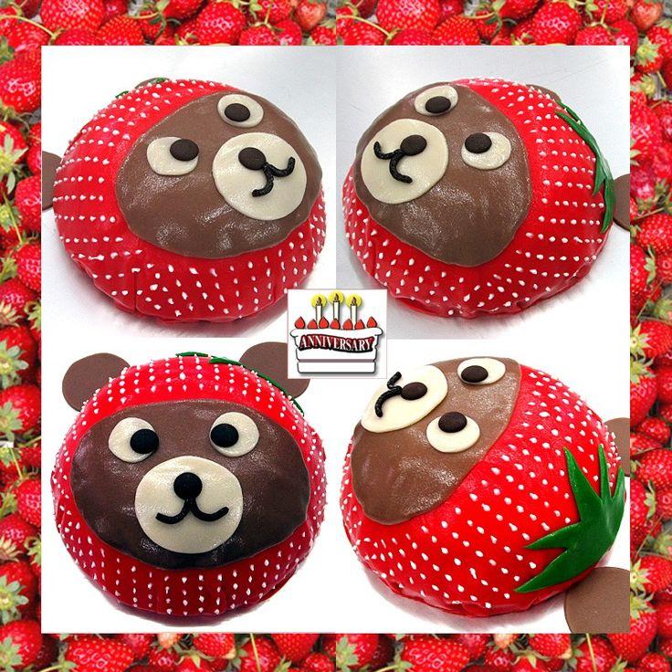 いちごケーキスペシャル!いちごキャップがかわいい『小熊のポータン』 (15cm)