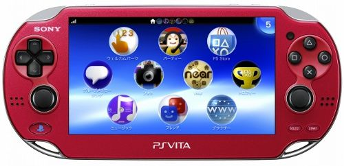 PlayStation Plus Available for PS Vita in November.... http://www.hardwarezone.com.sg/tech-news-playstation-plus-available-ps-vita-november?utm_source=hardwarezone_medium=email_term=playstation-plus-available-ps-vita-november_content=textlink_campaign=hardware-zone-news