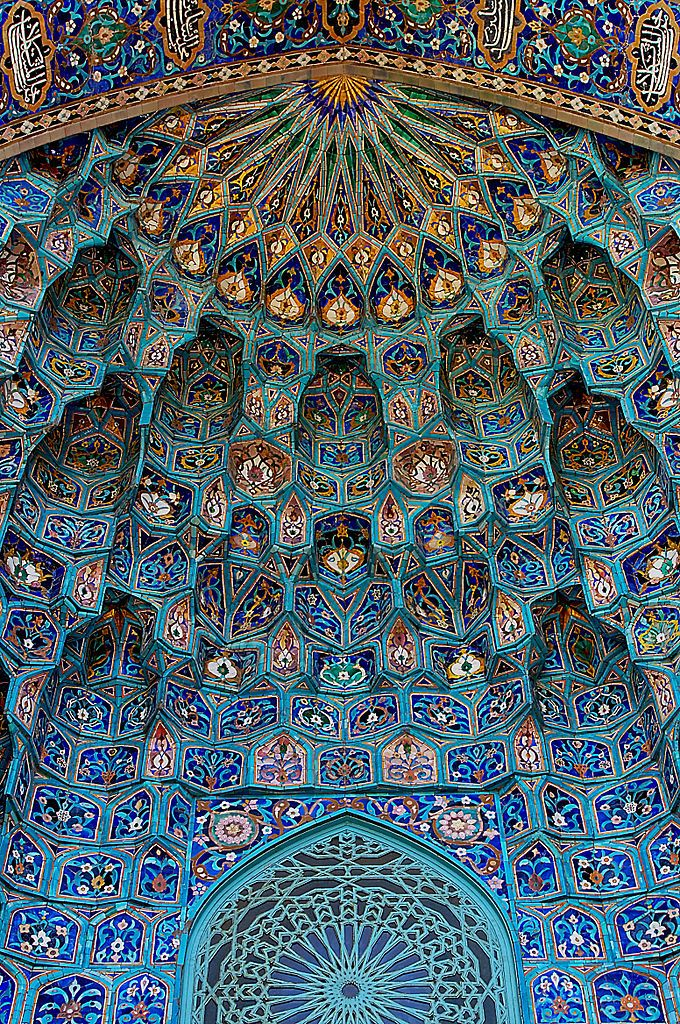 Turkish Mosque with turquoise patterns