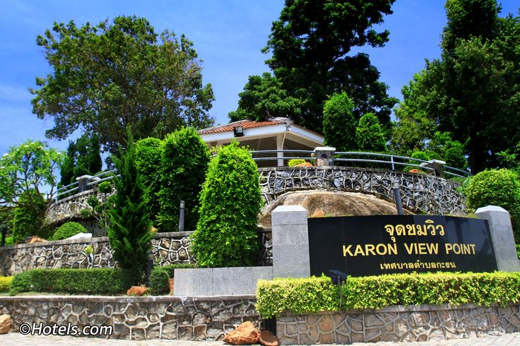 Karon Viewpoint in Phuket - (Kata viewpoint)