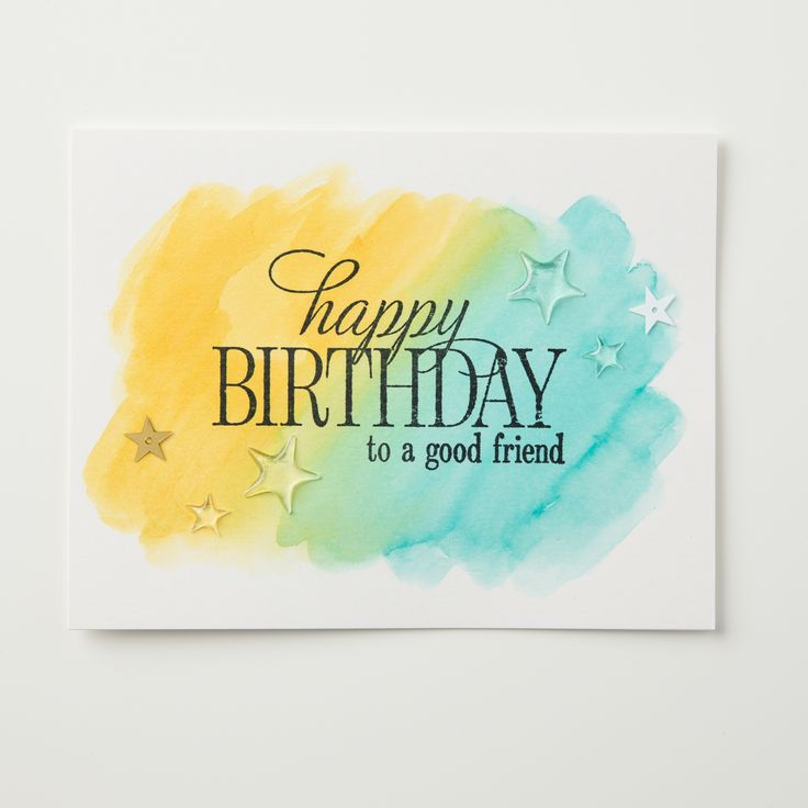 Any greeting looks great with a pretty watercolor wash.  This card was made using Happy Birthday, Everyone.