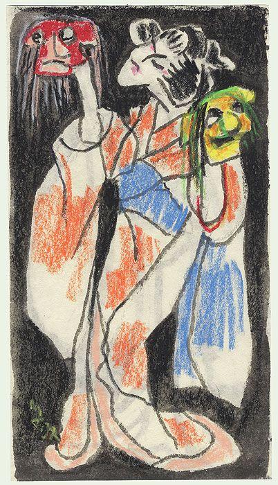 Beauty with Masks by Yoshitoshi Mori (1898 - 1992)