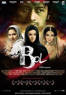 Bol 2011 pakistani movie...social drama