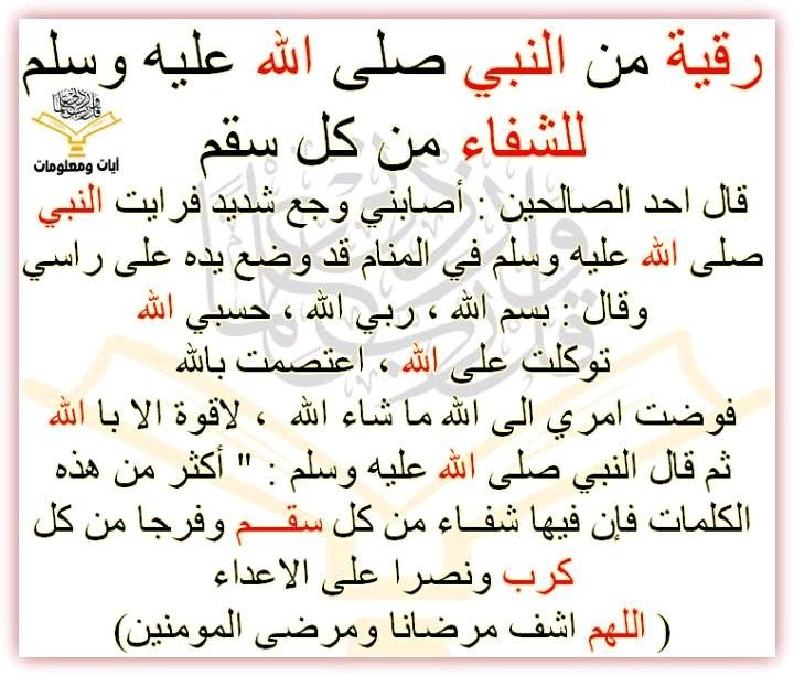 Pin By Alshaer77 On Sante Quran Quotes Love Islamic Love Quotes Islamic Phrases