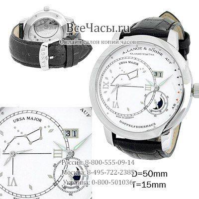 Купить мужские часы в интернете