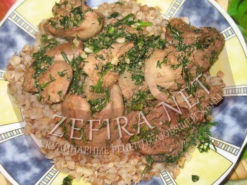 Куриная печень по-маррокански (фото)