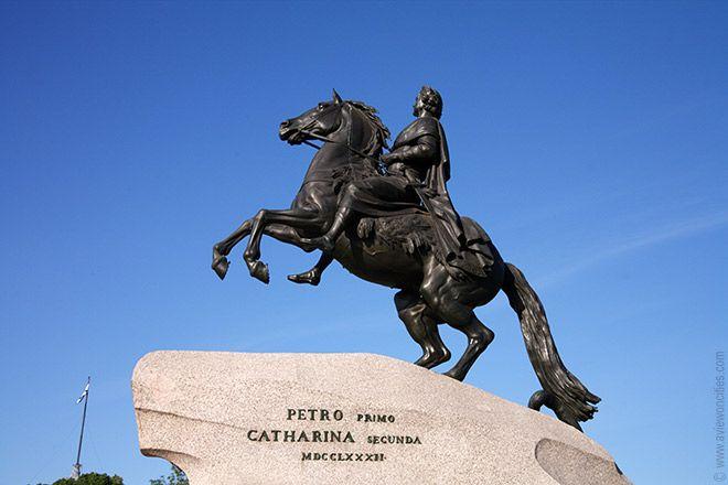 The Bronze Horseman, Statue of Peter the Great
