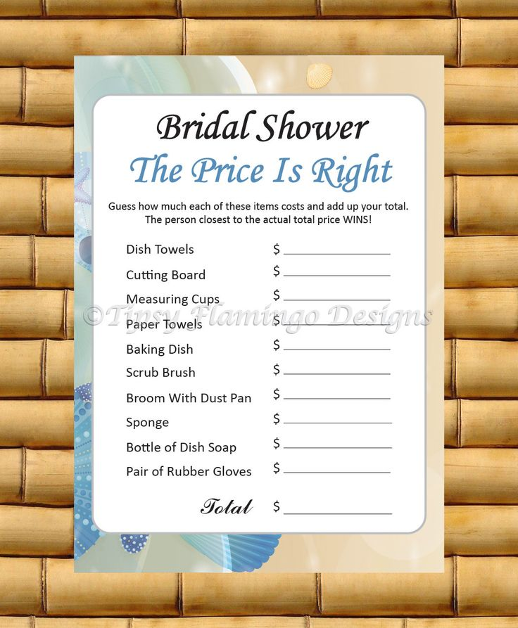 beach theme bridal shower game the price is right ocean theme sand
