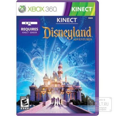 """Microsoft Kinect Disneyland  — 1078 руб. —  Игра для Xbox 360 """"Kinect Disneyland Adventures"""": с середины ушедшего столетия Диснейленд с немыслимой силой притягивает к себе не только детей со всех уголков планеты, но и приличную часть взрослых. В этот волшебный мир зазывает и игра от Frontier Developments, которая совершенно не скрывает свою рекламную натуру. Для тех, кто по каким-то причинам не может лично сделать фото рядом с Микки-Маусом, игра сможет приоткрыть настоящую виртуальную дверь…"""