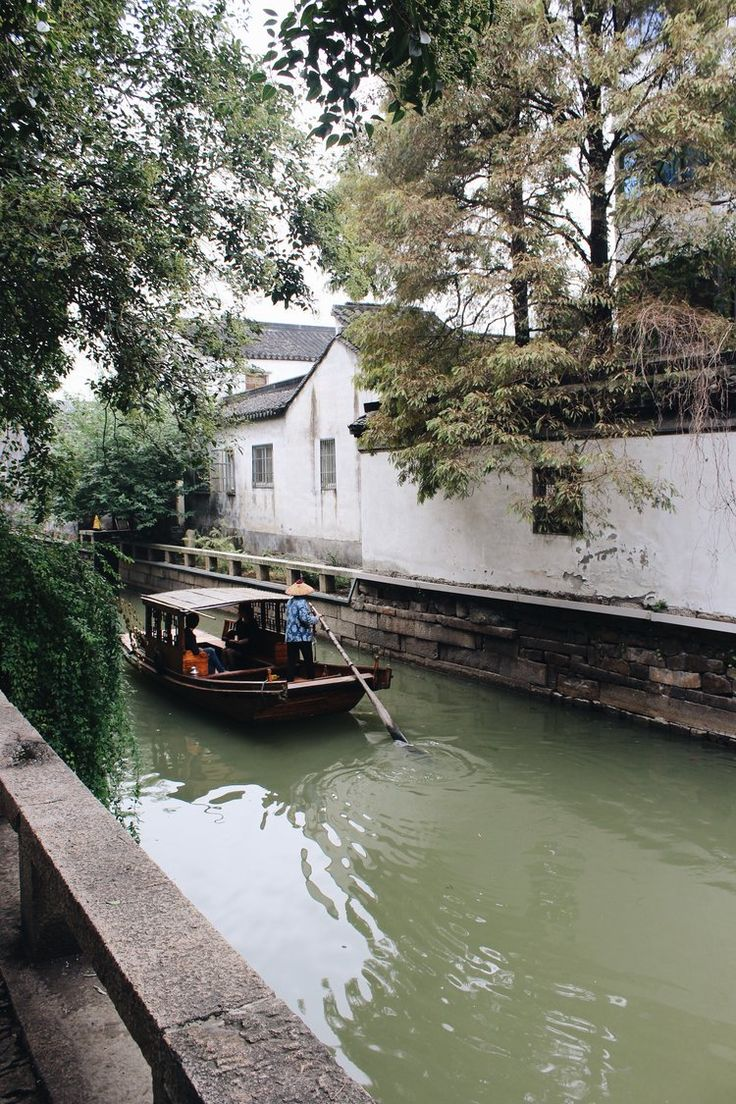 """Suzhou, also known as the """"Venice of China"""""""