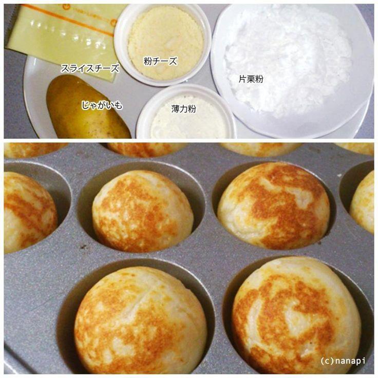 【nanapi】 タコ焼き器大活躍!つぶしたジャガイモ+薄力粉+片栗粉+チーズをまぜて焼いたらもっちもちポンテケージョだし、中にベーコン入れたらベーコンエピ風だし、バジルやオリーブ入れたらおしゃれパン屋開店!!