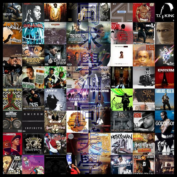 Hip Hop Music And Culture | The List: Hip Hops Top 45 | The TOP 45 Hip Hop albums (of all time ...