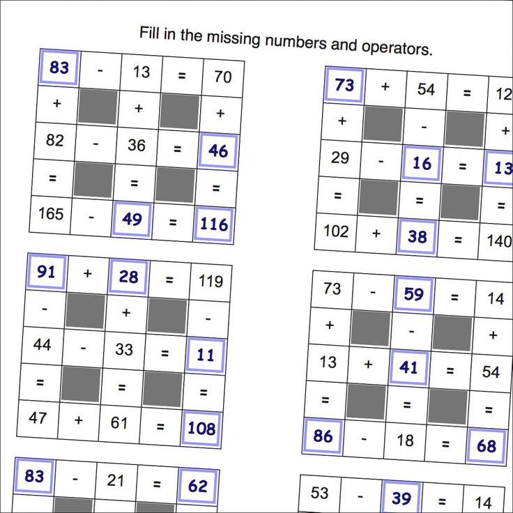 math worksheets addition and subtraction grid puzzles. Black Bedroom Furniture Sets. Home Design Ideas