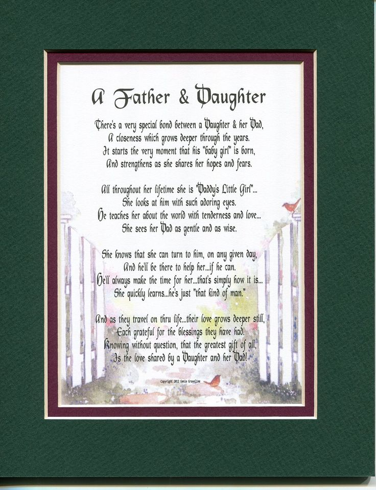 A Father And Daughter, #21 A Father's Day Gift For A Dad, 8x10 Poem Double Matted In Green/Burgundy And Enhanced With Watercolor Graphics. A Gift Present For A Father Or Daughter.