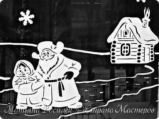 """В этом году Управление образования нашего города объявило тему новогоднего оформления образовательных учреждений """"Сказка"""". Школы и детские сады выбирали сказки, в стиле которых будут  создаваться украшения. Нашему садику """" Колобок """", само название подсказало, какую  сказку взять для новогоднего оформления))) фото 3"""