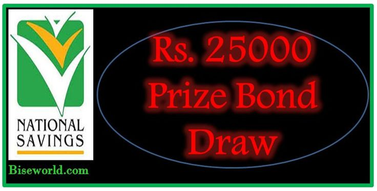 Quetta Rs.#25000 #Prize Bond #List Draw# 17 at 01 February, 2017                           http://www.biseworld.com/25000-prize-bond-list-draw-february-2017/