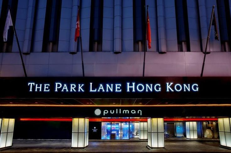 Hong Kong The Park Lane Hong Kong a Pullman Hotel Hong Kong, Asia The Park Lane Hong Kong a Pullman Hotel is a popular choice amongst travelers in Hong Kong, whether exploring or just passing through. Featuring a complete list of amenities, guests will find their stay at the property a comfortable one. Free Wi-Fi in all rooms, 24-hour security, convenience store, daily housekeeping, fax machine are just some of the facilities on offer. Each guestroom is elegantly furnished and...