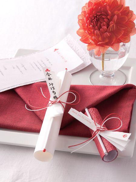 席札付きメニュー表 | 手作り結婚式のススメ 幸せのたね。