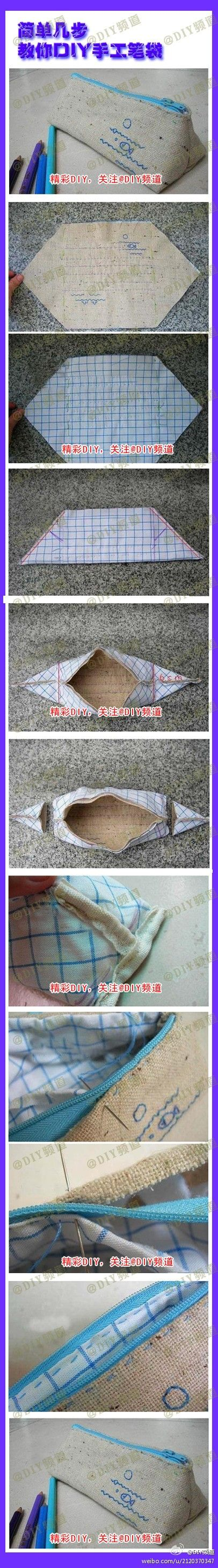 Pic Tutorial: Beautiful and simple pencil bag, no sewing machine needed!!!