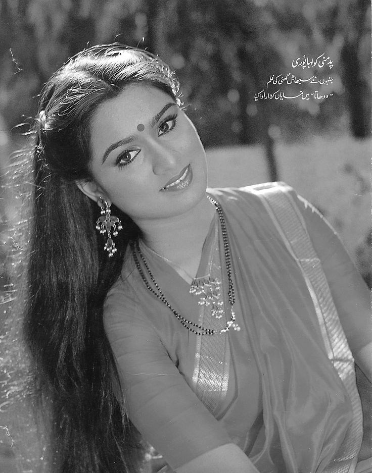 padmini kolhapure in saree - photo #15
