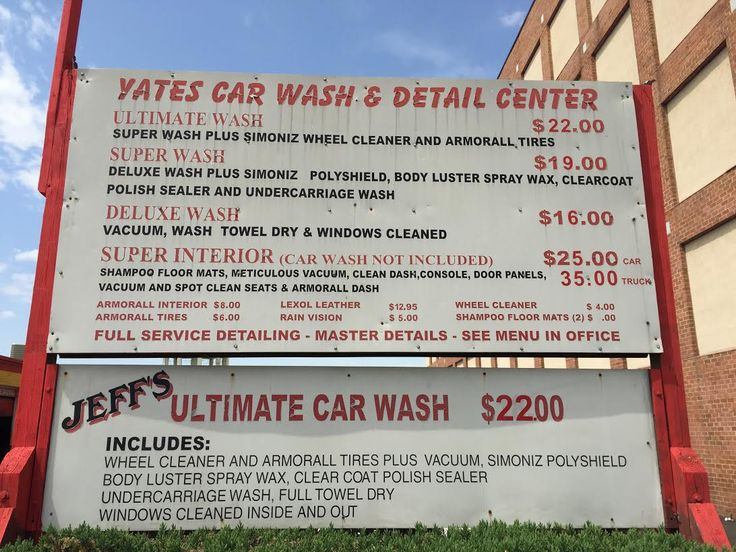 We offer a wide selection of car wash and detailing