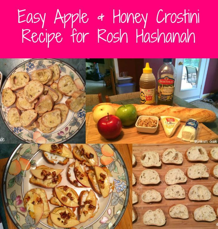 rosh hashanah appetizer ideas