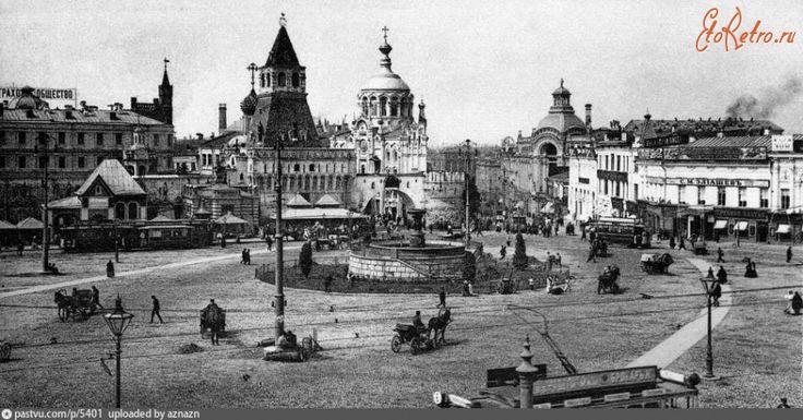 Москва - Лубянская площадь 1910—1913, Россия, Москва,