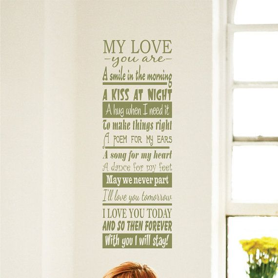 My love you are wall sign decal a poem by savvygalwalldecals 28 50 walldecalsign
