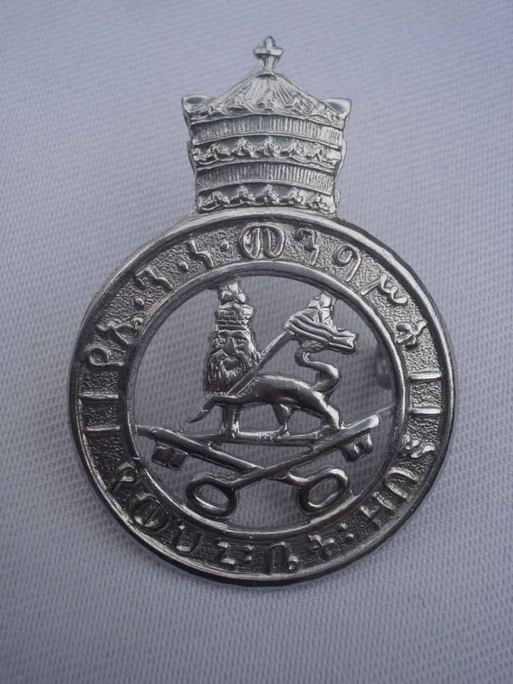 Old Ethiopian  HAILE SELASSIE Imperial Prison Officers Badge