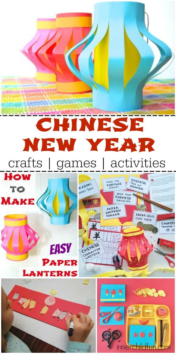printable chinese new year party games
