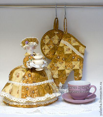 Набор для кухни. В гости на чашку чая.. Кукла на чайник добавит изюминку в ваш интерьер, а прихватки и рукавица станут незаменимыми помощниками на кухне.    Этот набор можно подарить друзьям на новоселье .....   а можно маме на день рождения, а можно порадовать…