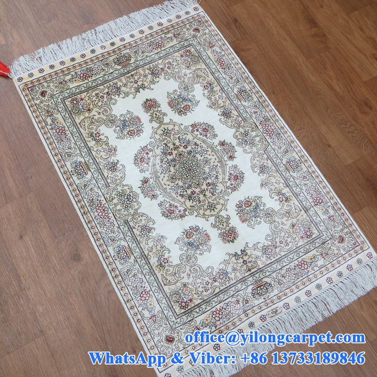 2' x 3' hand knotted silk rug made by Yilo…