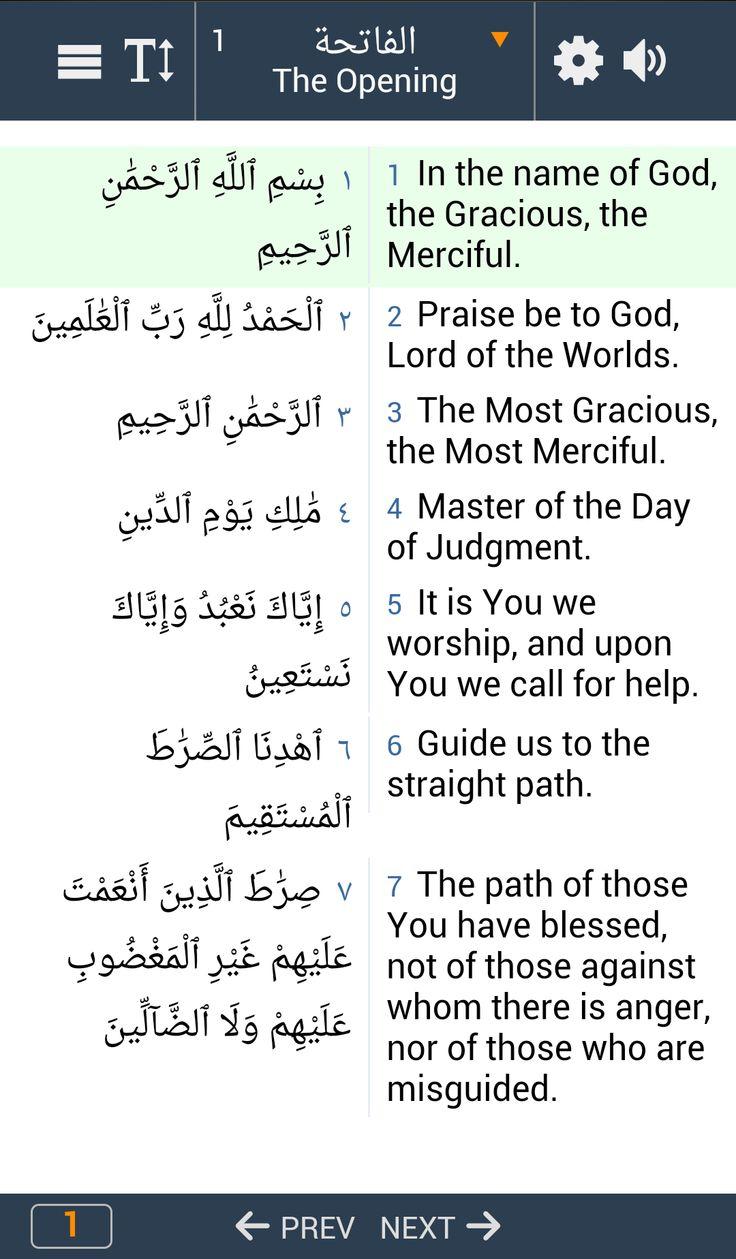 QuranExplorer Android App