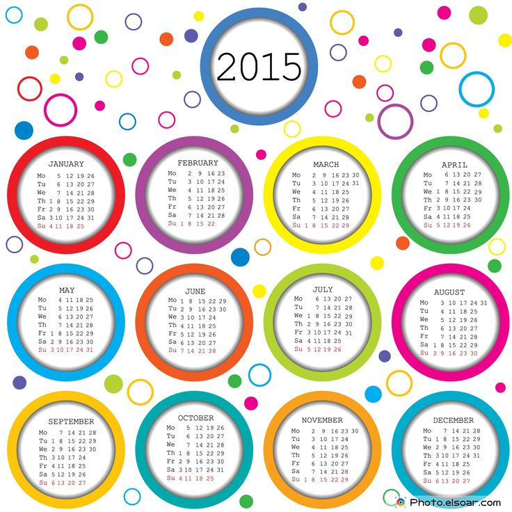 Best 25+ 2015 calendar printable ideas on Pinterest | 2015 and ...