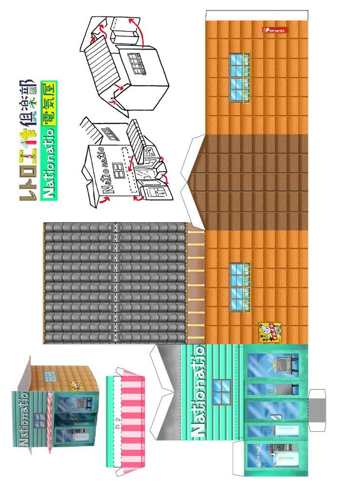 denki-1.jpg (700×1000)