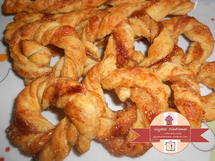 Puff pastry twists with brown sugar and cinnamon / glykesdiadromes.wordpress.com