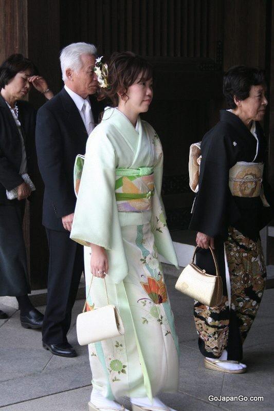 Kimono - Shinto Japanese Wedding Party