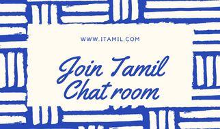 #TamilChatJaffna #Hi2World