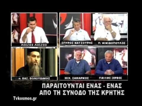 (41) Ο π. Βασίλειος Βολουδάκης για την Πανορθόδοξη Σύνοδο της Κρήτης - YouTube