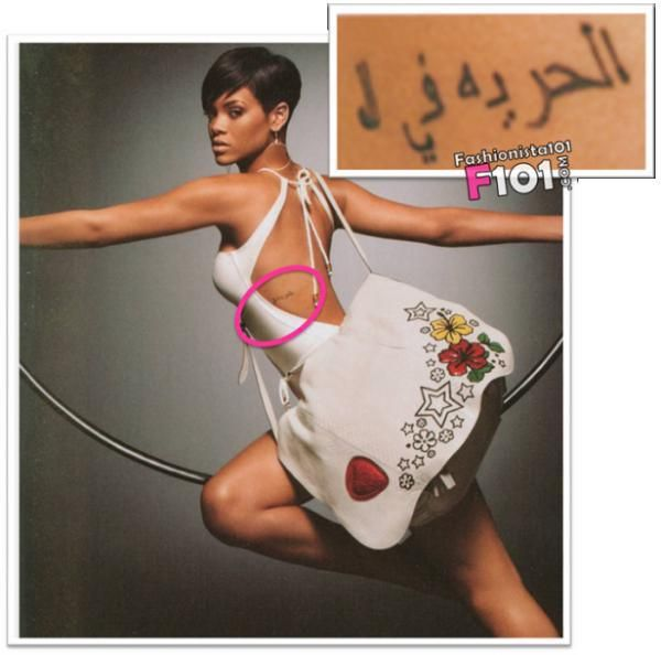 rihanna arabic tattoo that translates to freedom in Christ. Love this! I love the placement too.