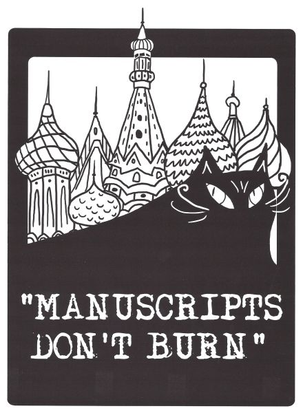 """Manuscripts don't burn."" Quote from Bulgakov's The Master and Margarita. Art by Ellen Manning."