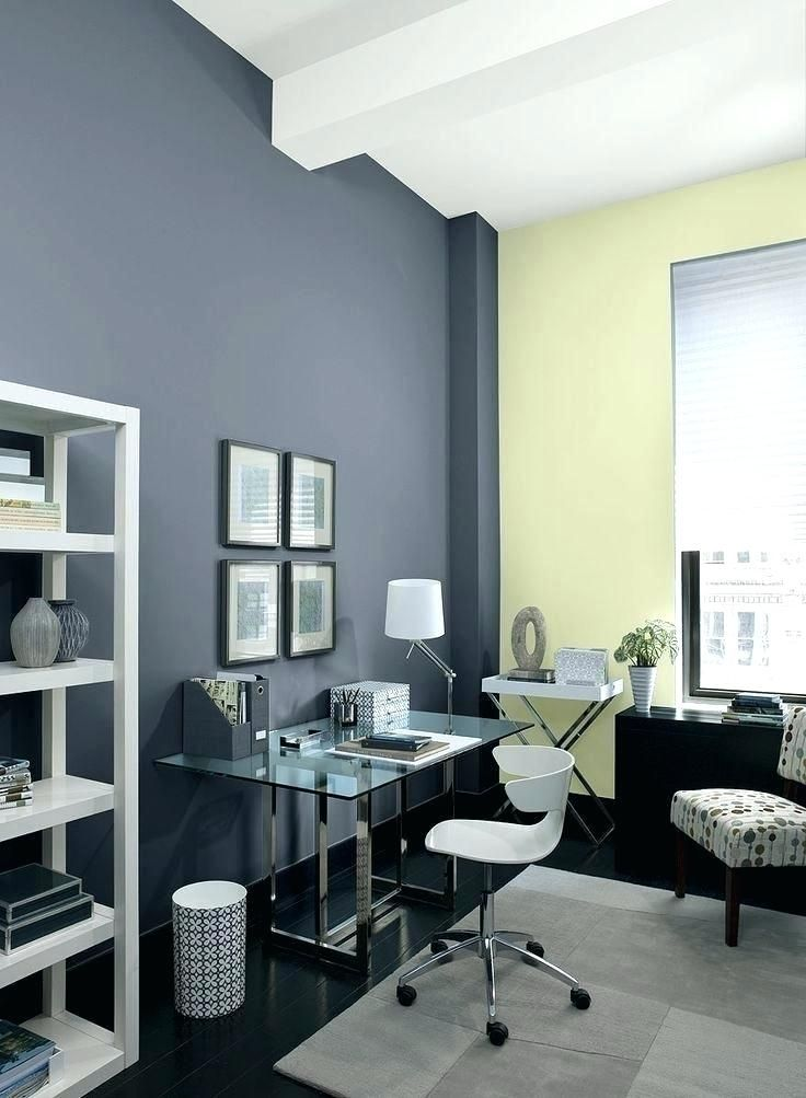 Business Office Paint Colors Google Search Gray Home Offices