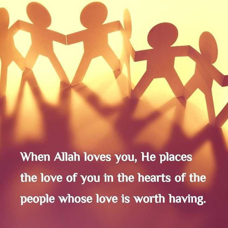 when Allah loves u